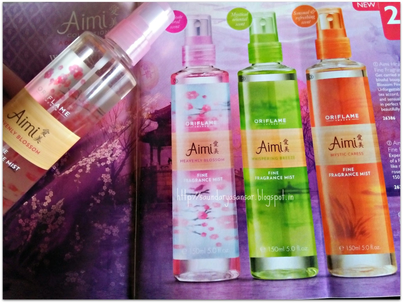 aimi-mystic-caress-fine-fragrance-mist